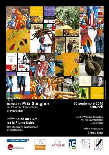 affiche 11ème édition du Prix Senghor